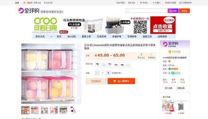 Nhập hàng tại các trang web thương mại điện tử